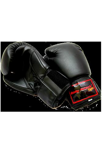 Body Attack Boxhandschuhe Klettverschl. schwarz