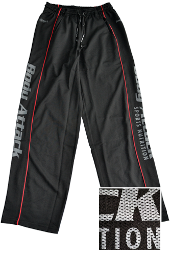 Body Attack Sports Nutrition Meshpants schwarz