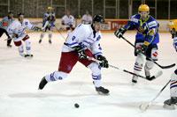 Eishockey-Turnier des HSV