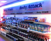 Body Attack Partner Shop