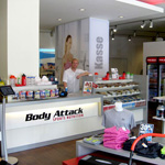 Body Attack Premium Store Hamburg Eidelstedt