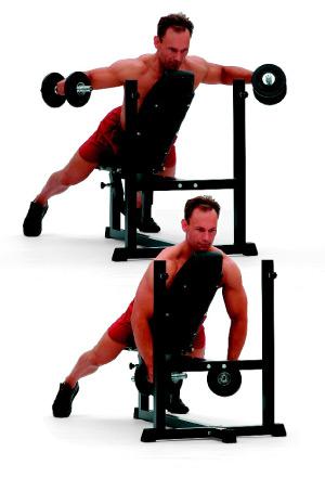 Muskelaufbau! Übungen für den Muskelaufbau: Seitheben