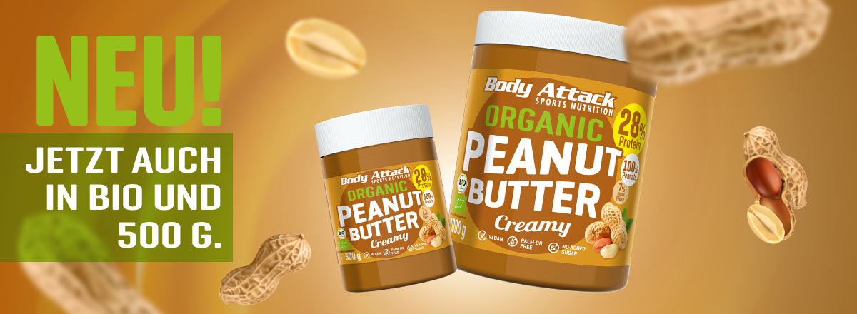 Responsive HP desk Bio Peanut Butter