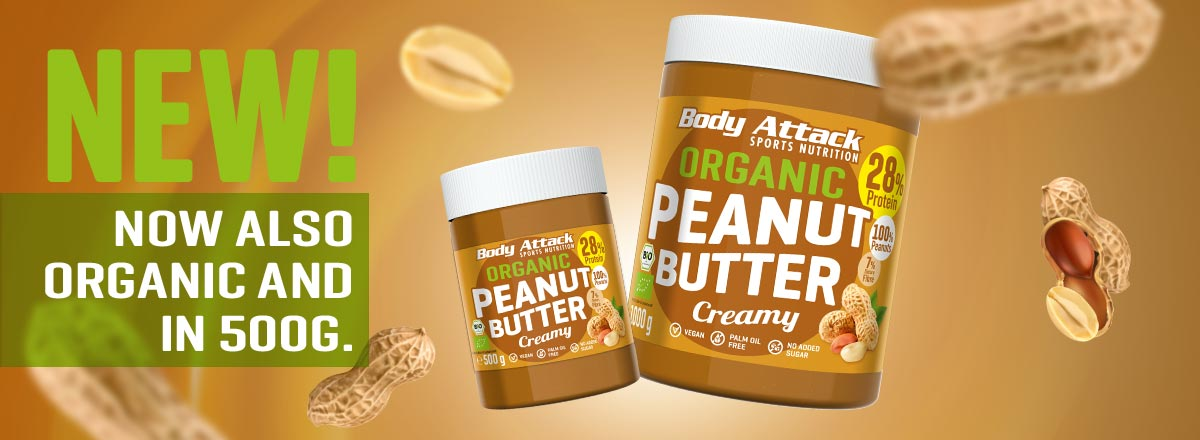 Responsive HP desktop organic peanut ENG