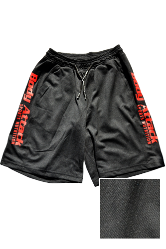 Body Attack Sports Nutrition Training Short schwarz
