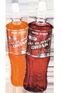 15 % Rabatt mit der Monatsaktion auf den Fat Burner Drink