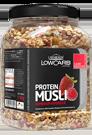 Layenberger Protein M�sli - 565g